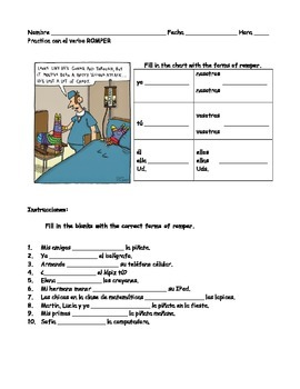 Present Tense Romper Worksheet