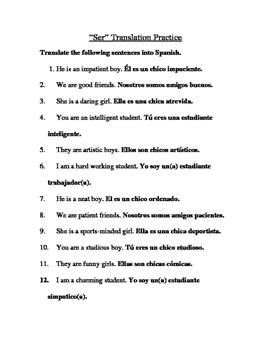 Present Tense Ser Translation Sheet