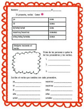 Present Tense Spanish Verbs Set 1