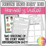 Present Tense Story Worksheet (Hansel y Gretel)