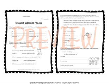 Present Tense Verbs Worksheet