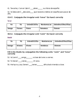 Present Tense -er and -ir Verbs Quiz or Worksheet.