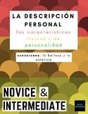 Presentación: las características físicas y de personalidad (Nov-Int)