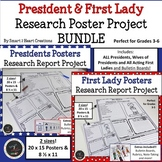 President and First Lady Research Report Poster Bundle
