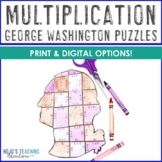 MULTIPLICATION President's Day Math Centers | FUN George Washington Activities