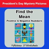 President's Day: Find the Mean (average) - Color-By-Number