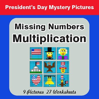 President's Day: Missing Numbers Multiplication - Math Mystery Pictures