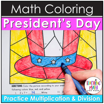 President's Day Multiplication & Division Coloring Pages