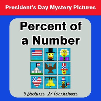 President's Day: Percent of a number - Color-By-Number Math Mystery Pictures