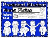 President student name plates