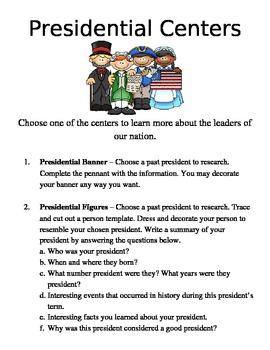 Presidential Centers (Rigor Quadrant D)