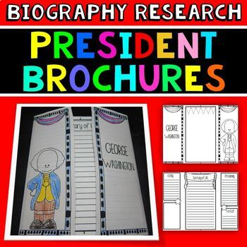 Presidents Research Brochures: Fun Presidents Research Project