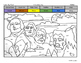 Presidents' Day Coloring & Info Page