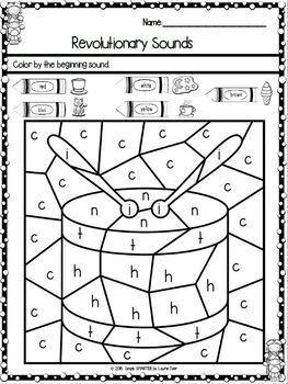 Presidents' Day Themed Kindergarten Math and Literacy Worksheets and Activities