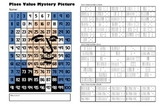 Presidents Day Place Value Math Mystery Picture - George Washington - 11x17