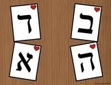 Presto Alef Bet-O! - Aleph Bet/ Aleph Beis SWAT activiy