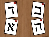 Presto Alef Bet-O! - Kriyah Level 1, Recognize the Alef Bet