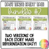Preterite vs Imperfect Fairy Tale Story Bundle #2 for Span