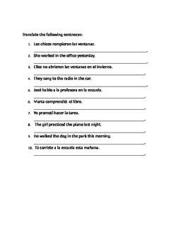 Preterite Verb Test