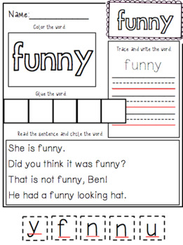 Sight Word Practice Sheets - Dolch Pre-Primer
