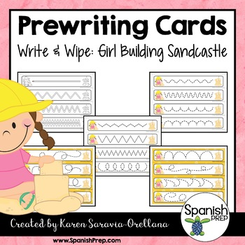 Prewriting Cards - Write & Wipe: Girl With Sandcastle