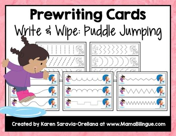 Prewriting Cards - Write & Wipe: Puddle Jumping
