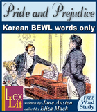 Pride and Prejudice - contains Korean BEWL words only