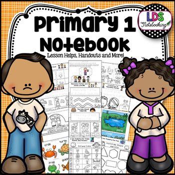 LDS Primary 1 Notebook