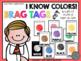 Primary Classroom Brag Tag Bundle (162 Brag Tags for Pre-K, K, & 1st)