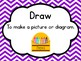 Primary Colors Chevron Power Verbs Learning Target and Objective Posters