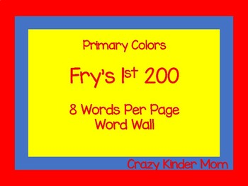 Primary Colors Word Walls