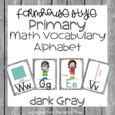 Primary Farmhouse Style Alphabet based on Math Vocabulary-