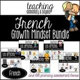 Growth Mindset: French Bundle & Bonus!