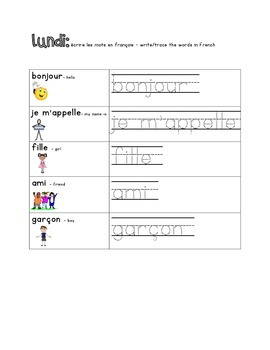 Primary French Immersion Weekly Words Homework or Bell Work 1 - Free