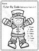 Primary Grades Bundle - Kindergarten Math & Creative Writing - St. Patrick's Day