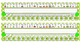 Primary Green Polka Dot Desk Reference Nameplates