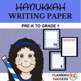 Primary Handwriting Paper: Hanukkah