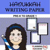 Primary Handwriting Paper: Hanukkah