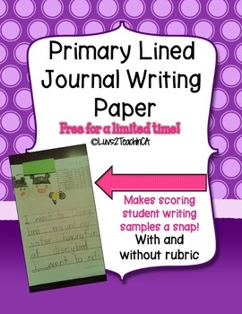 Primary Lined Journal Writing Paper *with and without buil