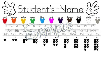 Primary Name Tag (Mouse theme)