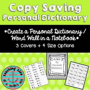 Primary Personal Dictionary - Copy Saver