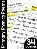 Primary Phonics Poems  - First Grade Phonics