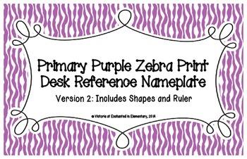 Primary Purple Zebra Print Desk Reference Nameplates Version 2