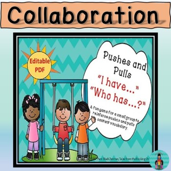 """Primary Pushes and Pulls """"I have..."""" """"Who has...?"""" Game"""