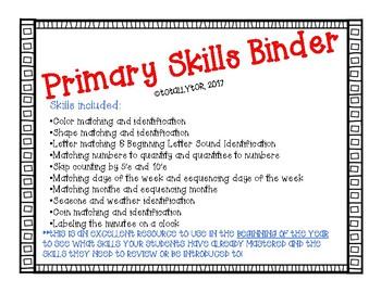Primary Skills Binder