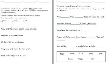 Primary Skills Packet