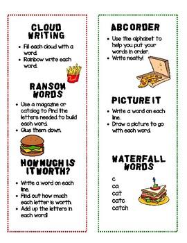 Primary Spelling Menu