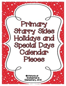 Primary Starry Skies Holiday Calendar Pieces