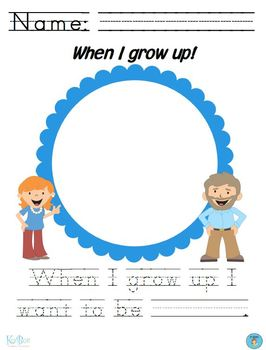 Primary Theme - When I Grow Up