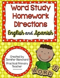 Word Study Homework Instructions for Parents - Spanish and